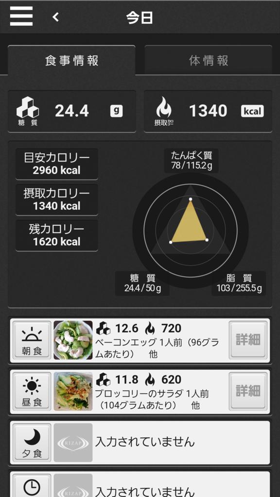 f:id:takaisorariku:20160811002152p:plain