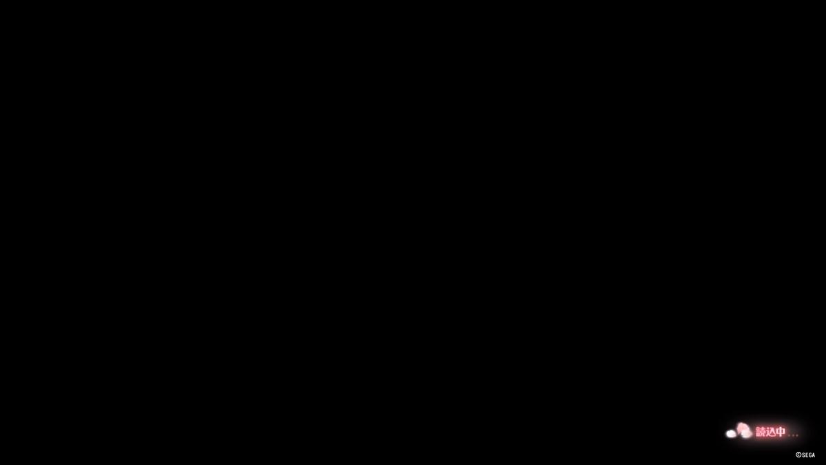 f:id:takaitashiki:20200415152641j:plain