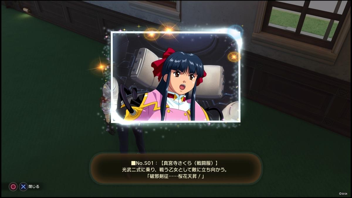 f:id:takaitashiki:20200415203426j:plain