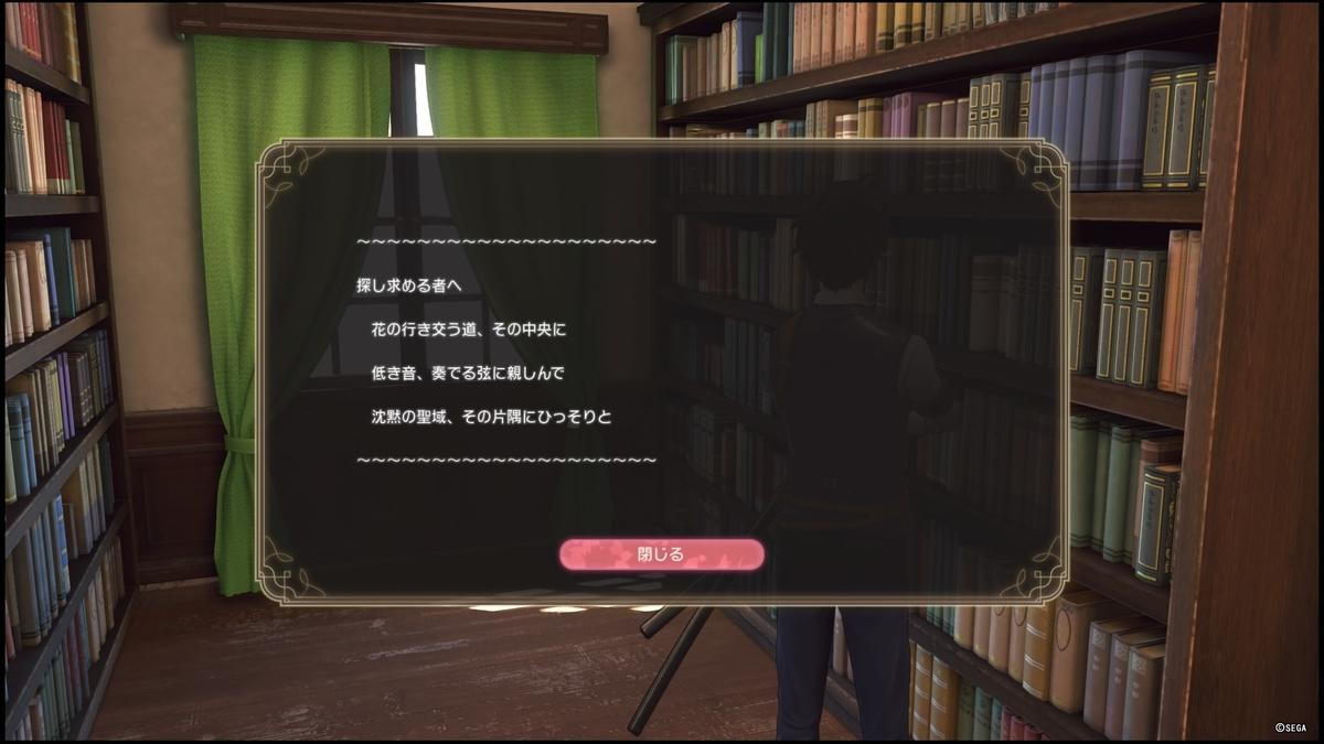 f:id:takaitashiki:20200416193657j:plain