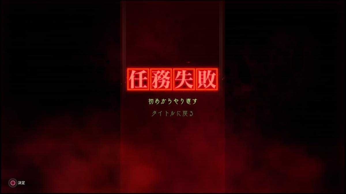 f:id:takaitashiki:20200417002502j:plain