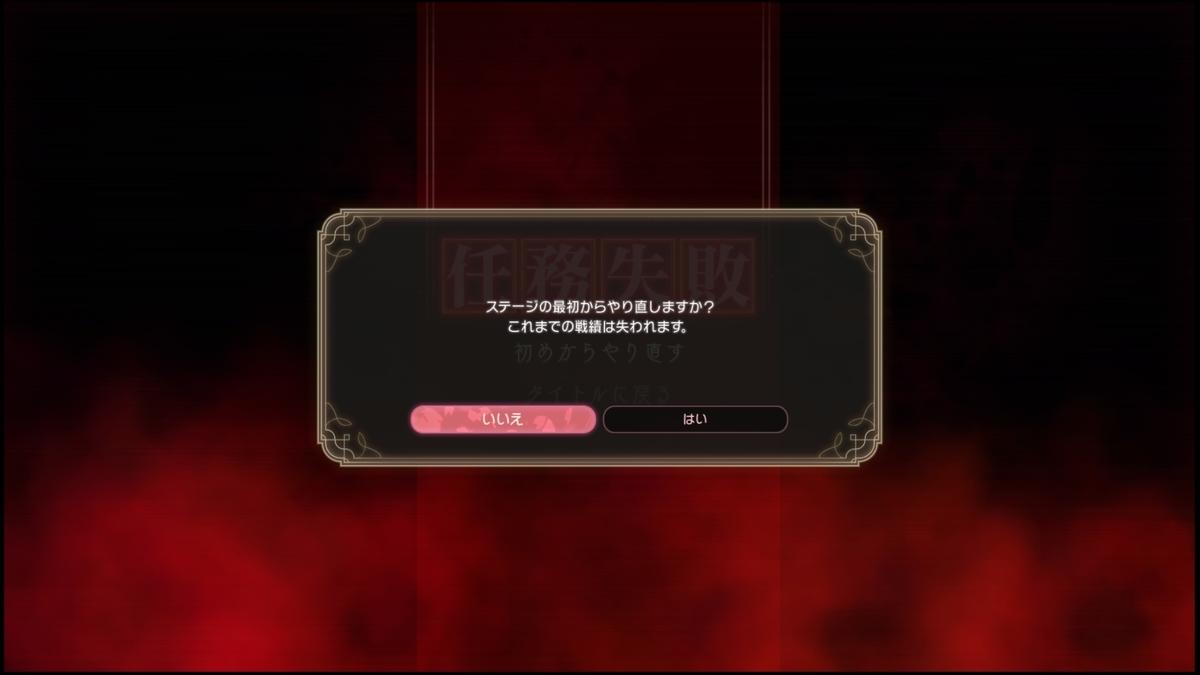 f:id:takaitashiki:20200417002519j:plain