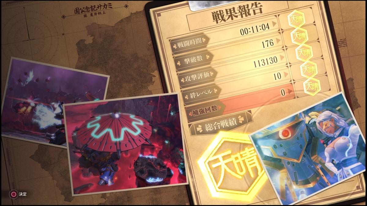 f:id:takaitashiki:20200417010404j:plain