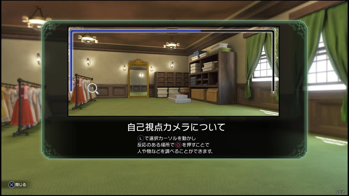 f:id:takaitashiki:20200417164911j:plain