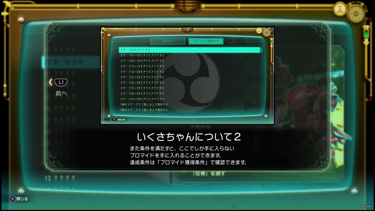 f:id:takaitashiki:20200417170111j:plain
