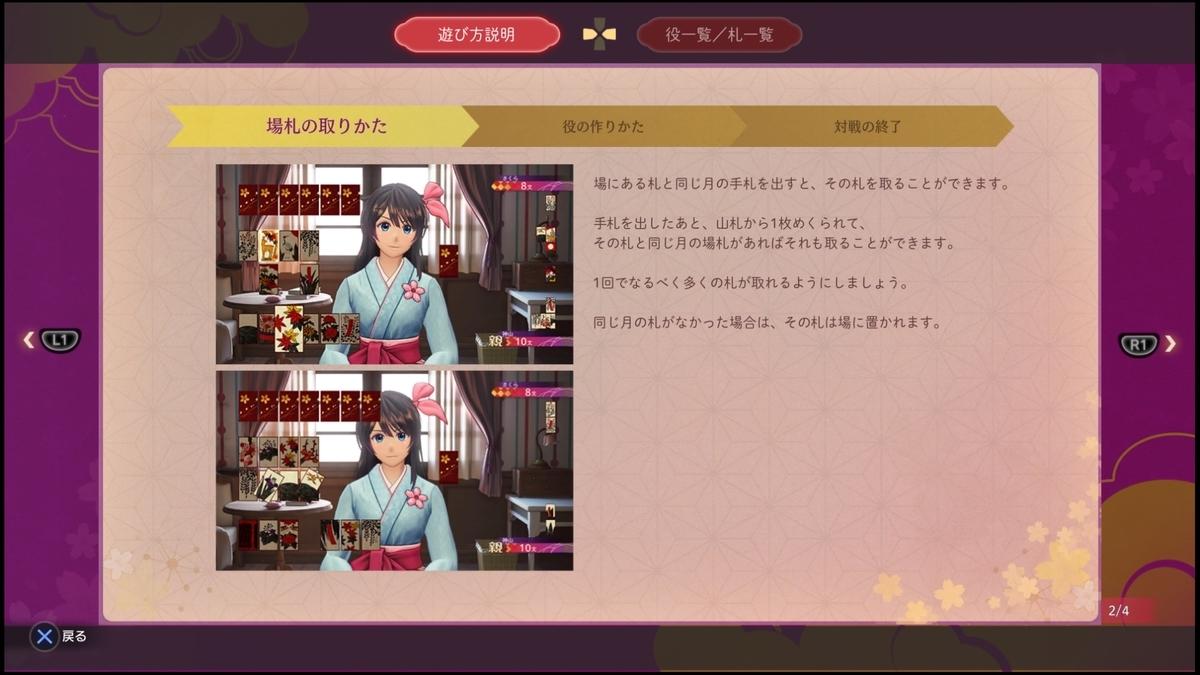 f:id:takaitashiki:20200417171018j:plain