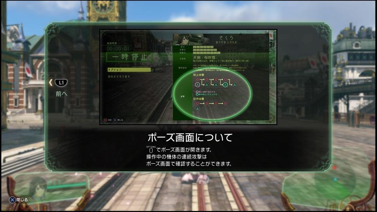 f:id:takaitashiki:20200417174811j:plain