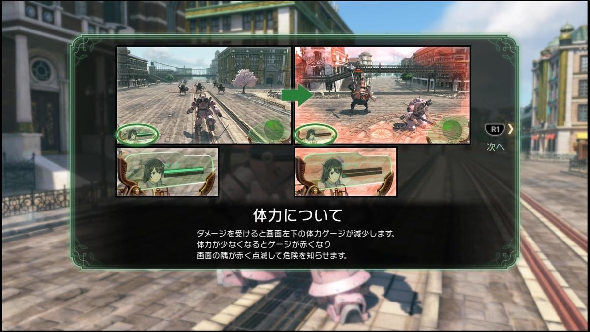 f:id:takaitashiki:20200417174844j:plain
