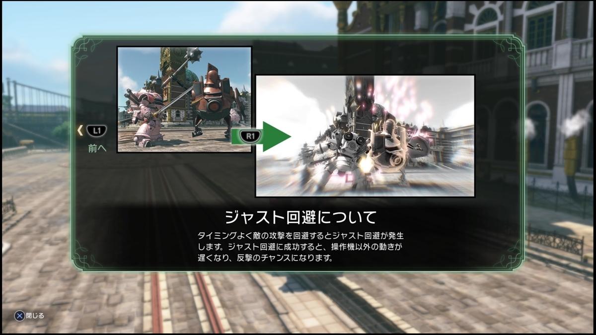 f:id:takaitashiki:20200417175022j:plain