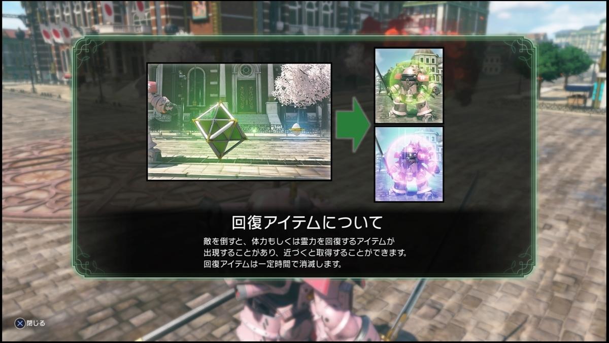 f:id:takaitashiki:20200417175052j:plain