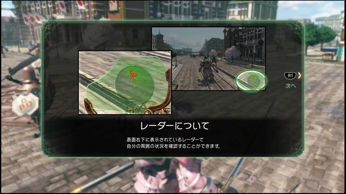 f:id:takaitashiki:20200417175157j:plain