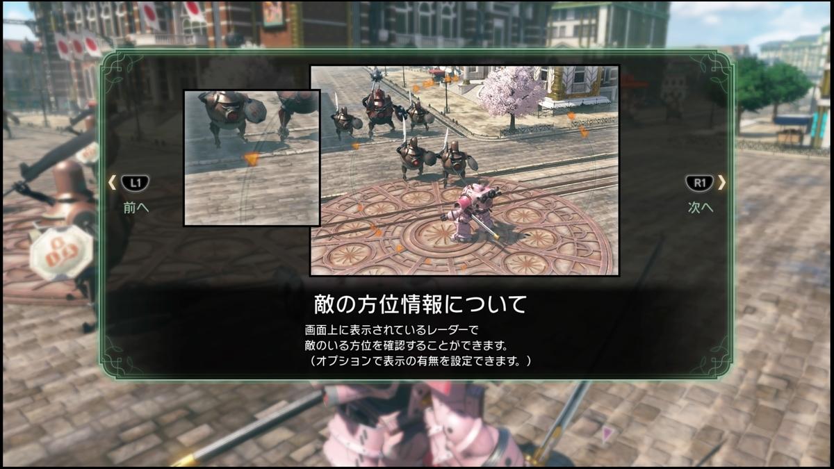f:id:takaitashiki:20200417175227j:plain