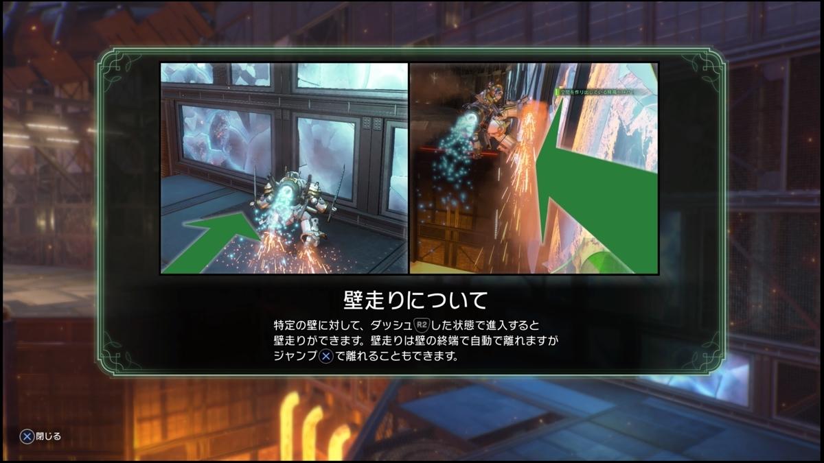 f:id:takaitashiki:20200417175722j:plain