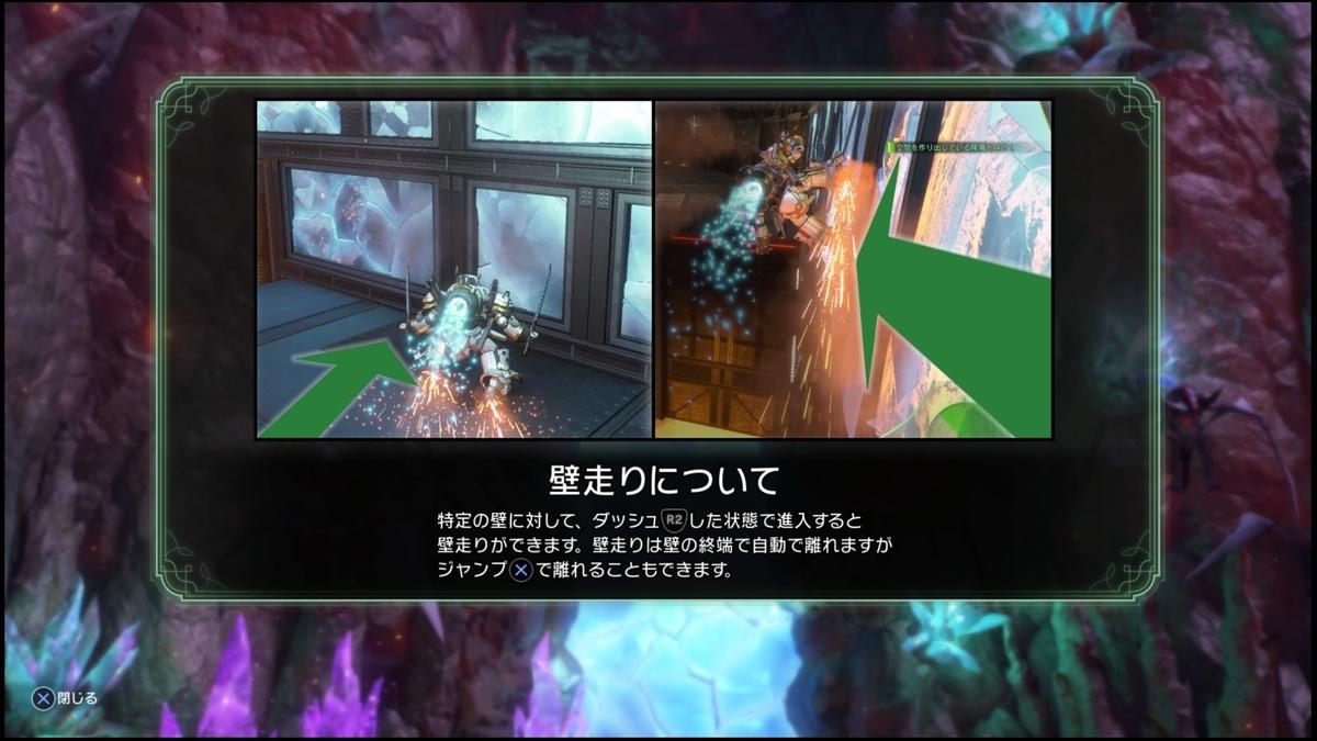 f:id:takaitashiki:20200417175804j:plain