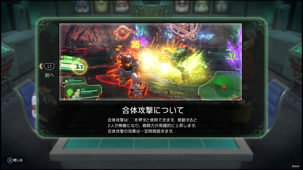 f:id:takaitashiki:20200417180143j:plain