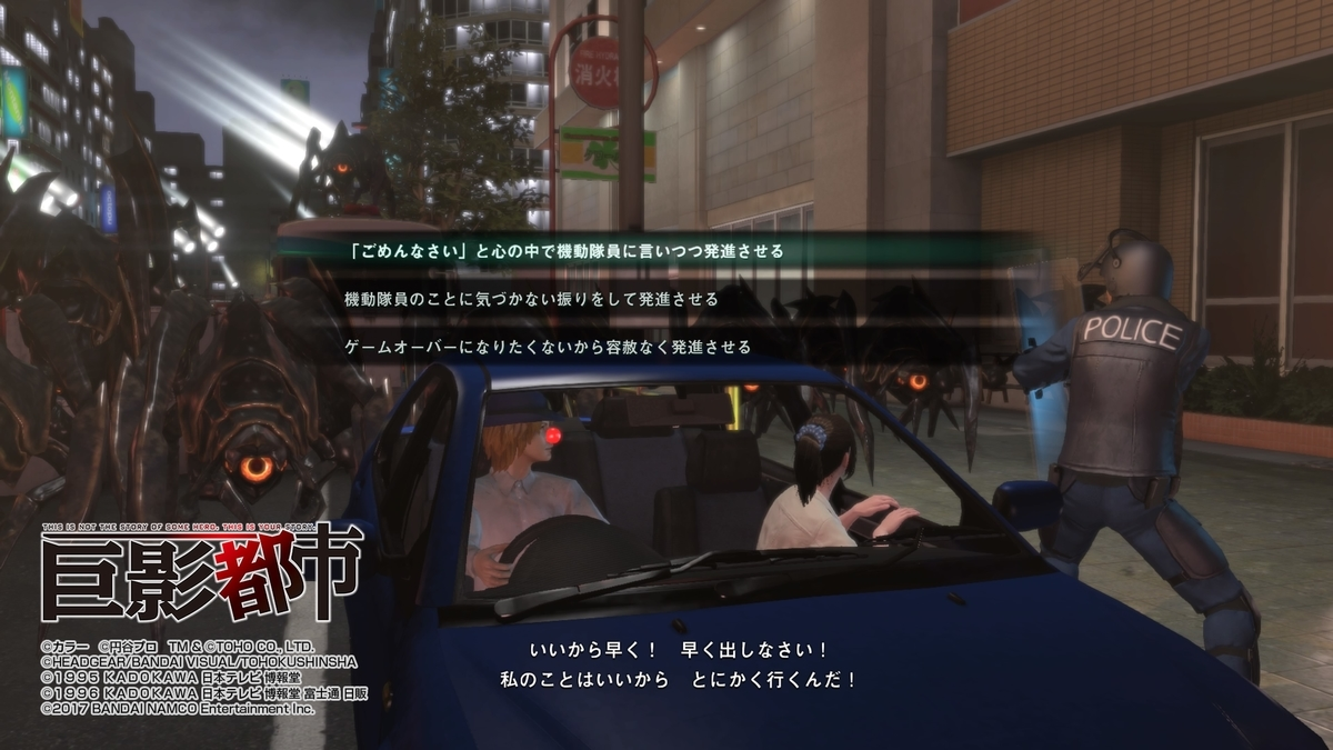 f:id:takaitashiki:20200418191717j:plain