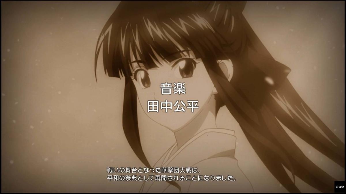 f:id:takaitashiki:20200421002414j:plain