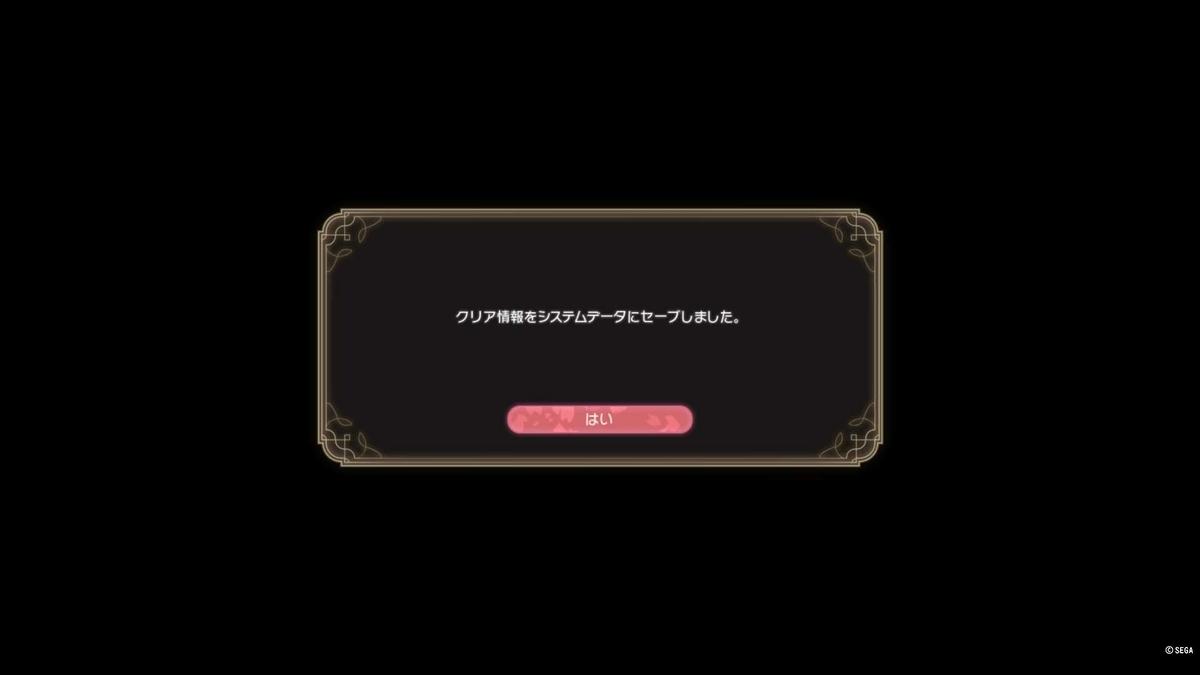 f:id:takaitashiki:20200421003628j:plain