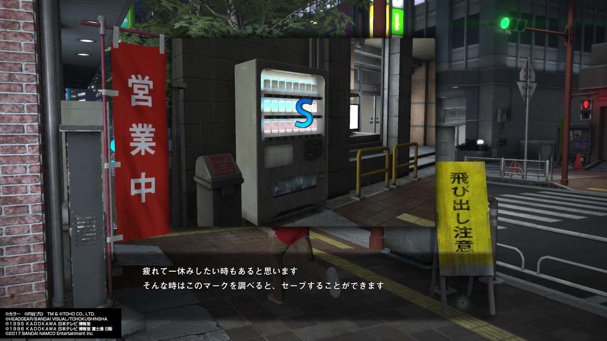 f:id:takaitashiki:20200422020449j:plain