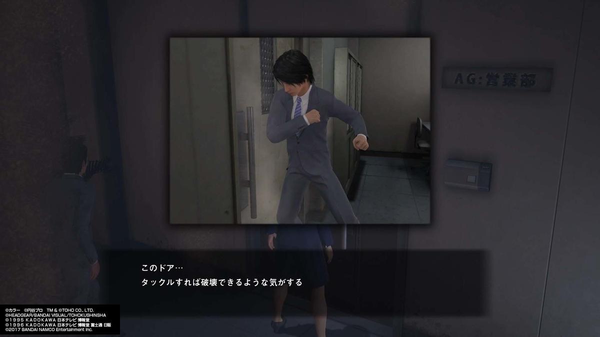 f:id:takaitashiki:20200422020749j:plain