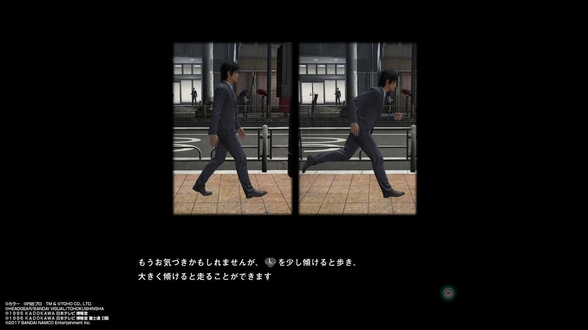 f:id:takaitashiki:20200422020933j:plain