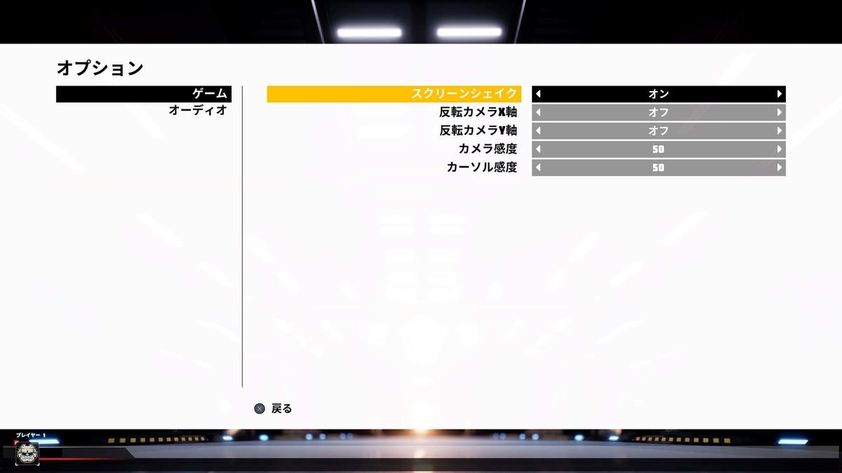 f:id:takaitashiki:20200423144801j:plain