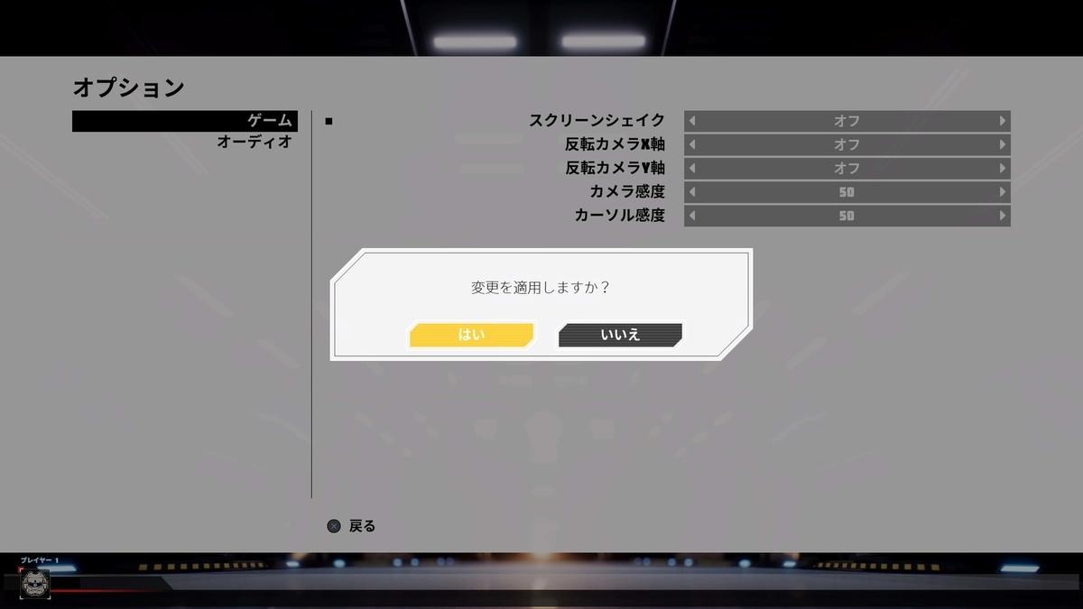 f:id:takaitashiki:20200423150937j:plain
