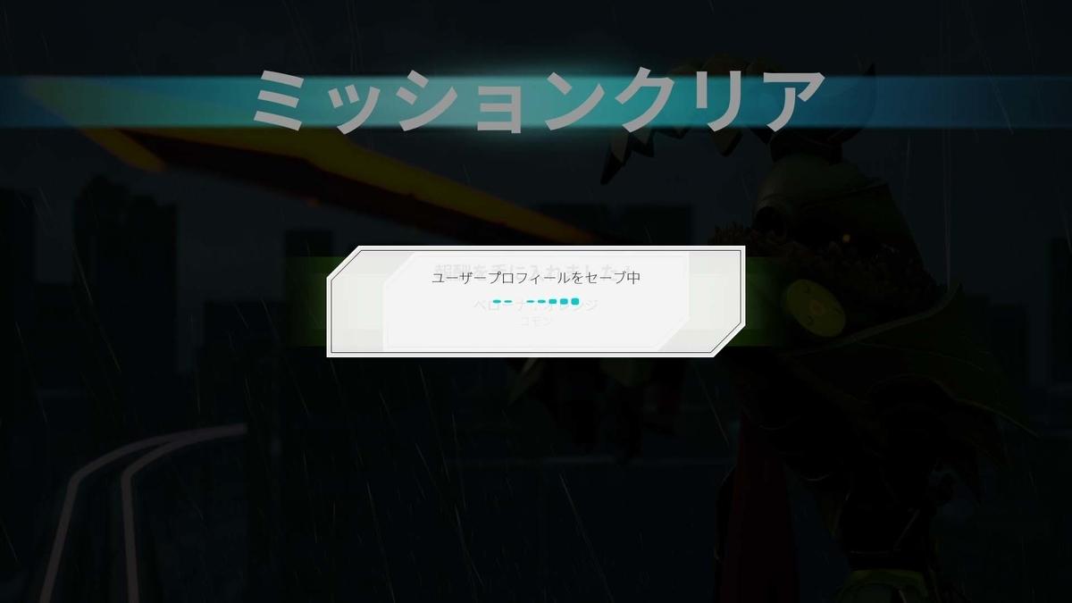 f:id:takaitashiki:20200424174150j:plain