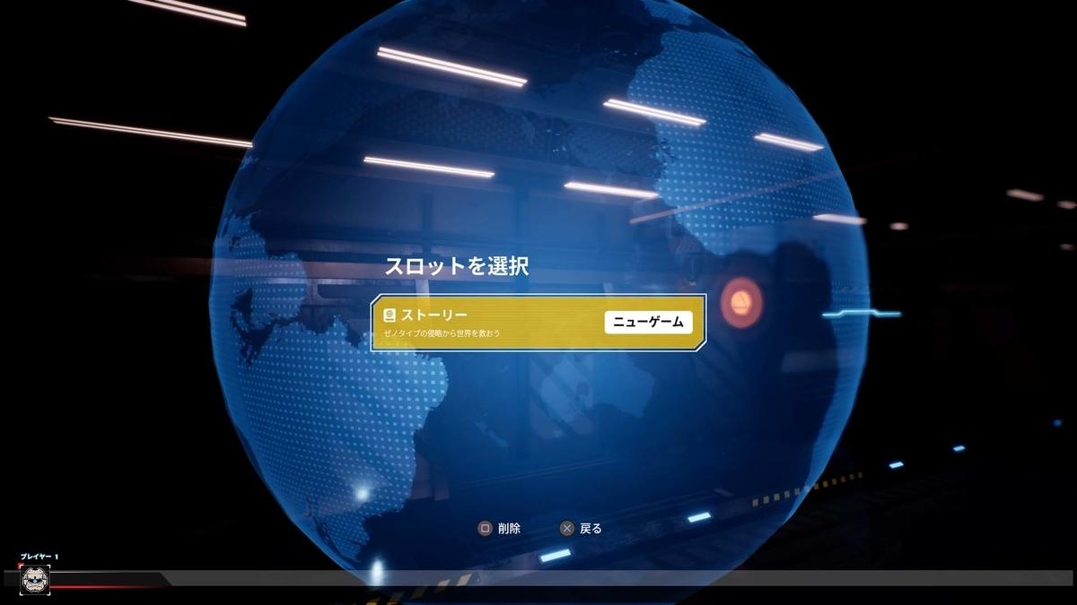 f:id:takaitashiki:20200424202634j:plain