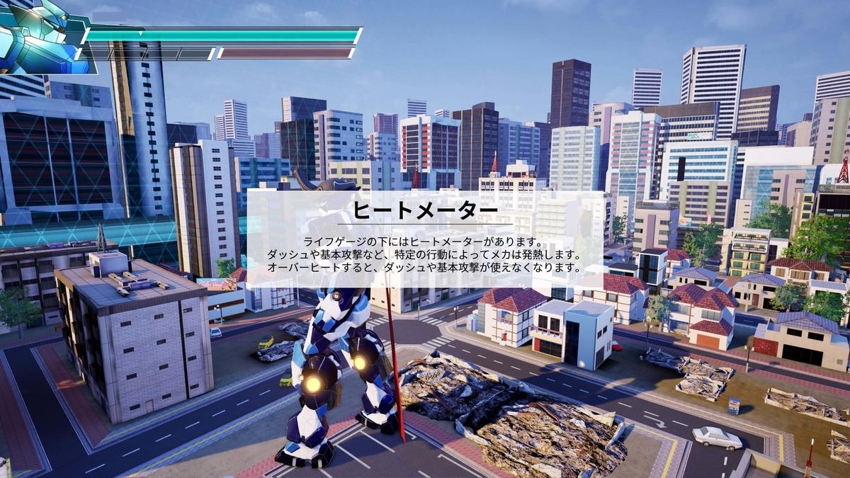 f:id:takaitashiki:20200425022130j:plain