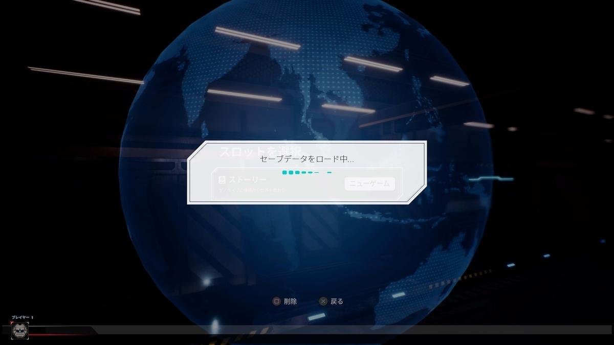 f:id:takaitashiki:20200425022441j:plain