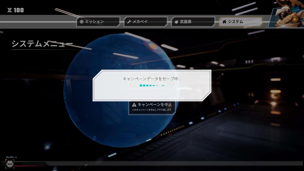 f:id:takaitashiki:20200425022457j:plain