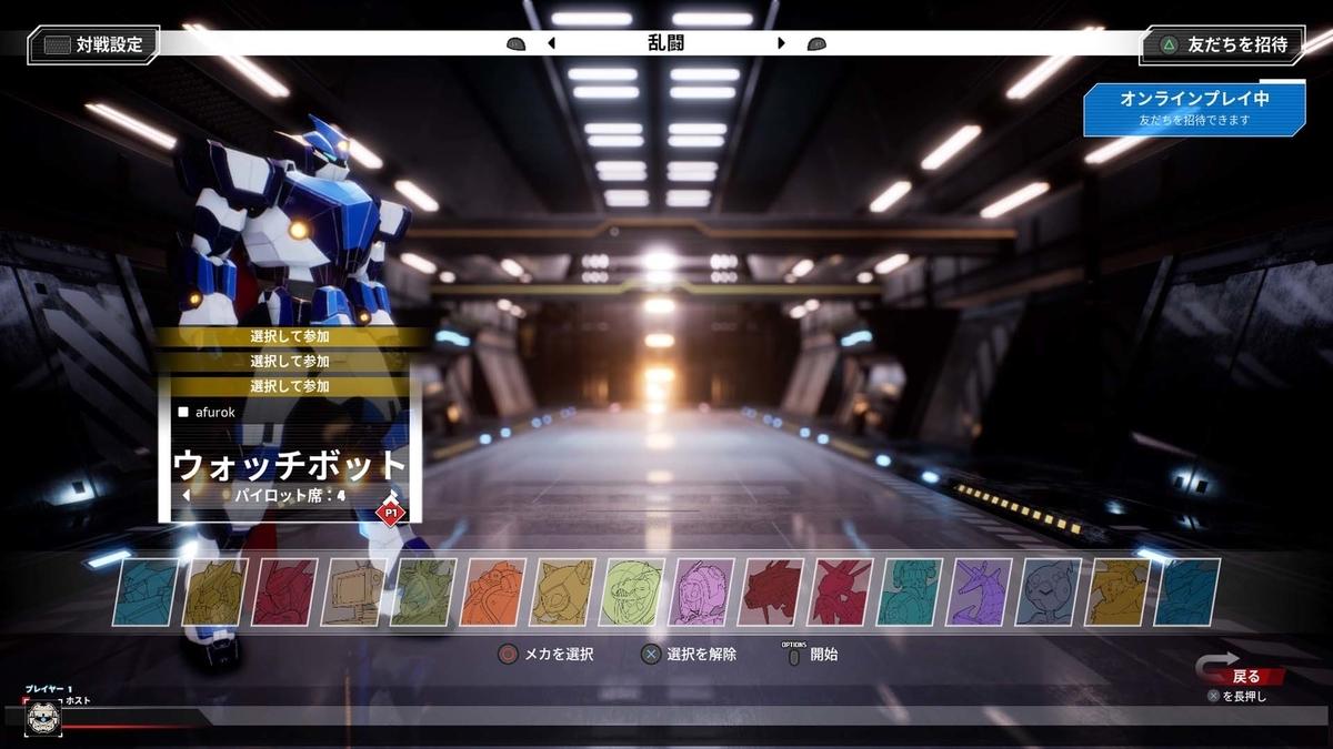 f:id:takaitashiki:20200425171226j:plain