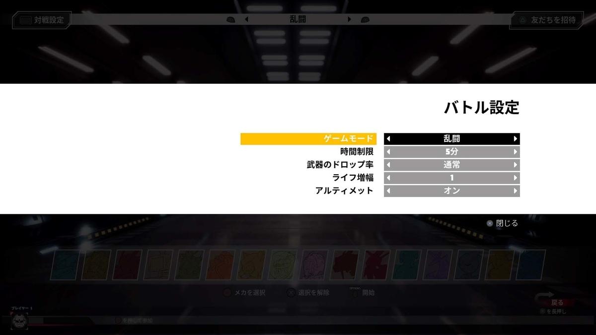 f:id:takaitashiki:20200425172134j:plain