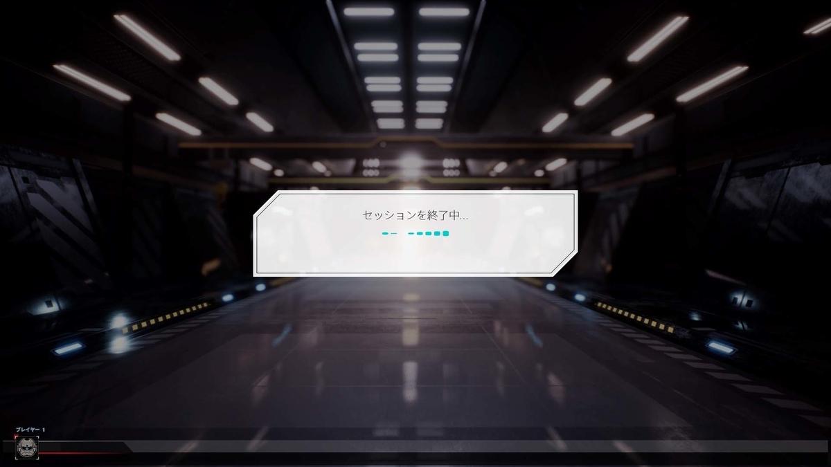 f:id:takaitashiki:20200425173329j:plain