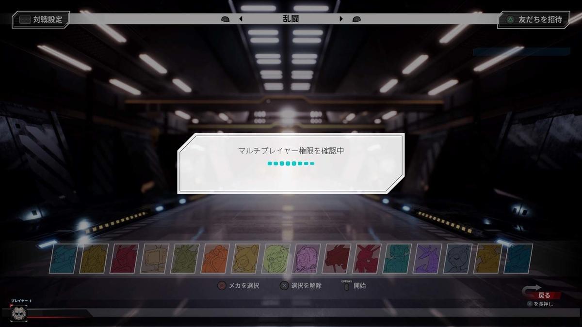 f:id:takaitashiki:20200425173341j:plain