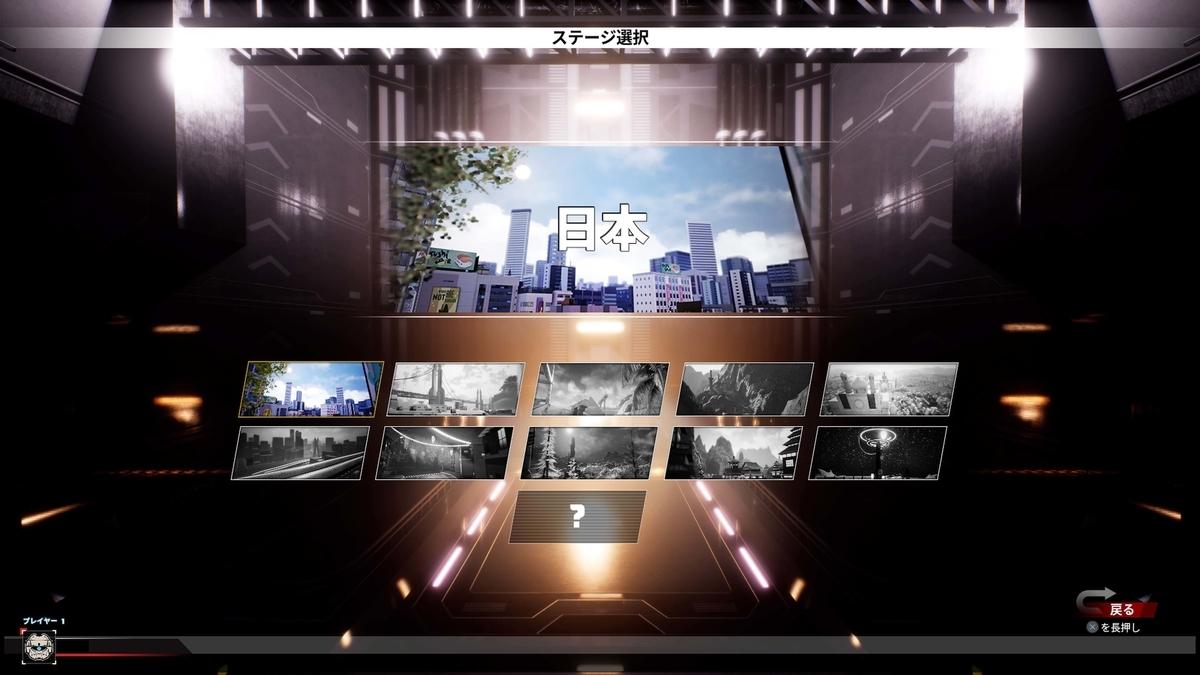 f:id:takaitashiki:20200425173559j:plain
