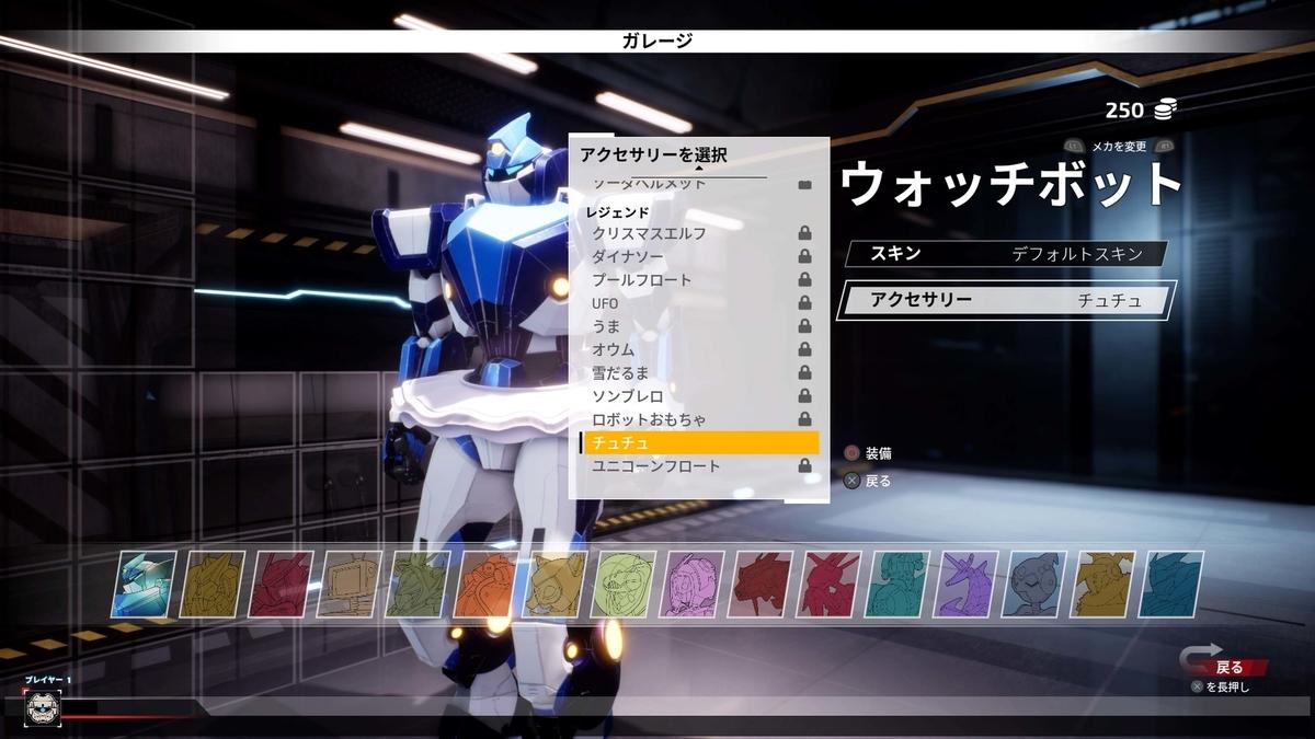 f:id:takaitashiki:20200425191347j:plain