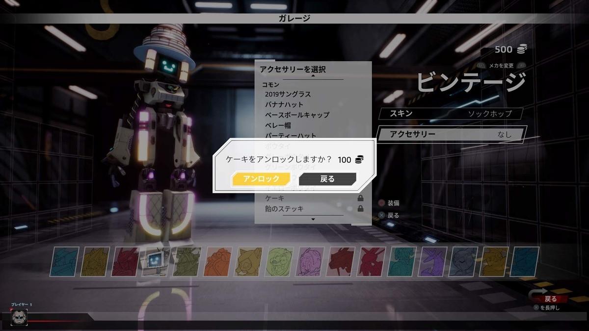 f:id:takaitashiki:20200425192455j:plain