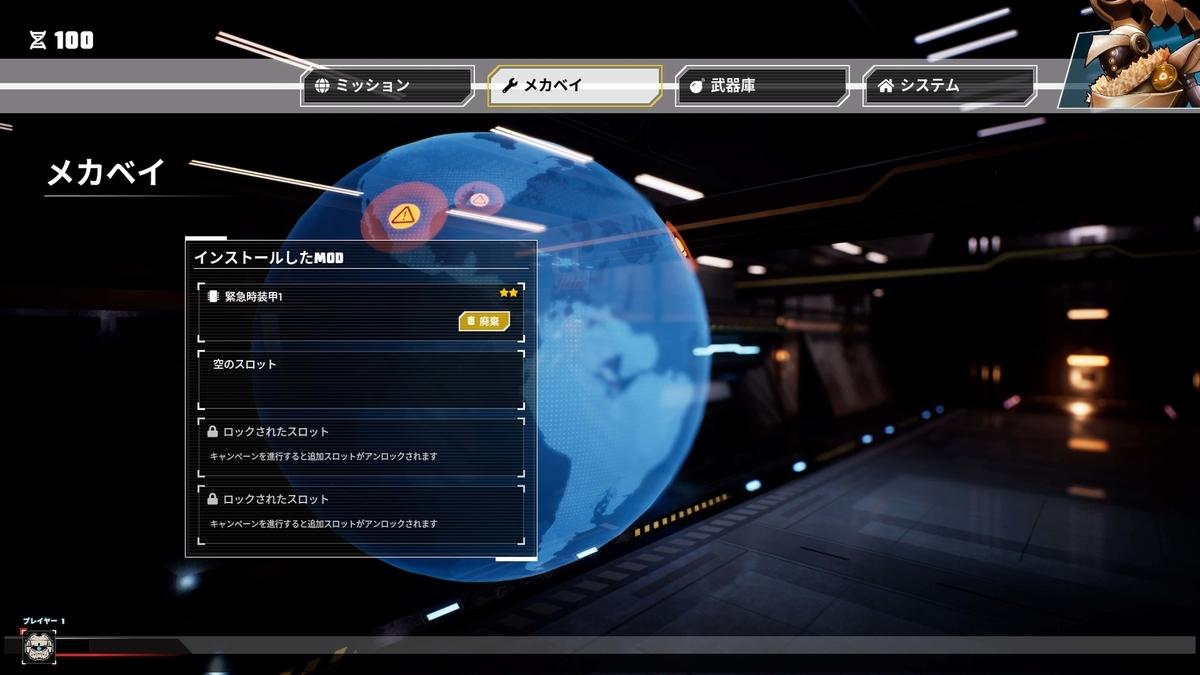 f:id:takaitashiki:20200425222101j:plain
