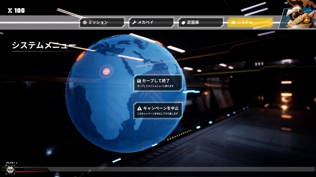 f:id:takaitashiki:20200425222121j:plain