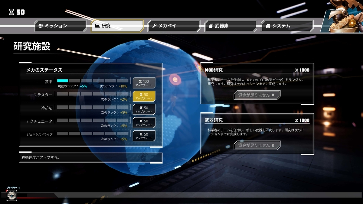 f:id:takaitashiki:20200425222440j:plain