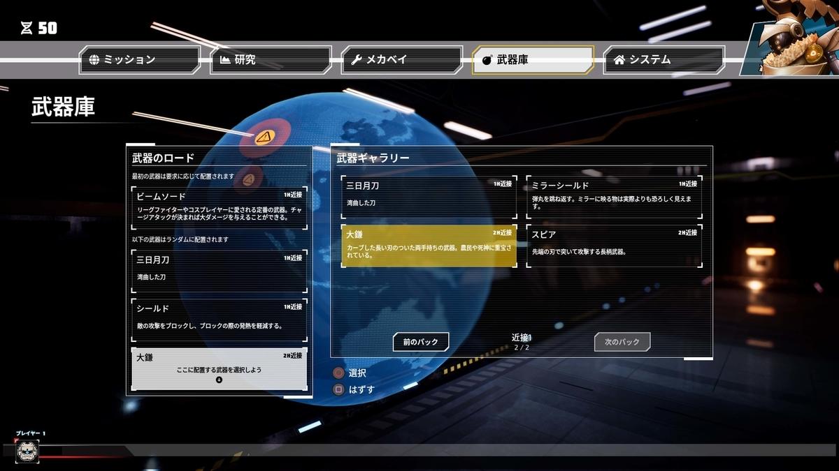 f:id:takaitashiki:20200425222456j:plain