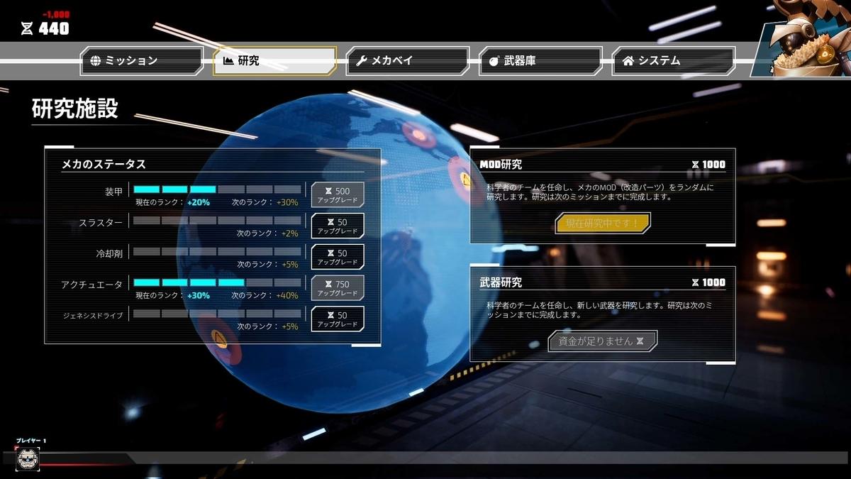 f:id:takaitashiki:20200425222637j:plain