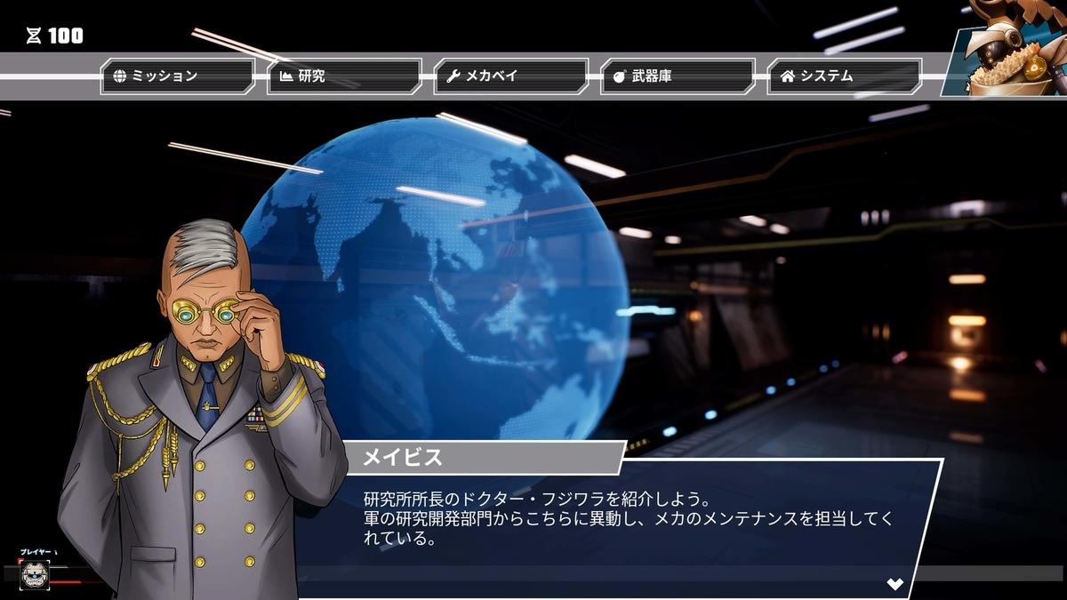 f:id:takaitashiki:20200425222750j:plain