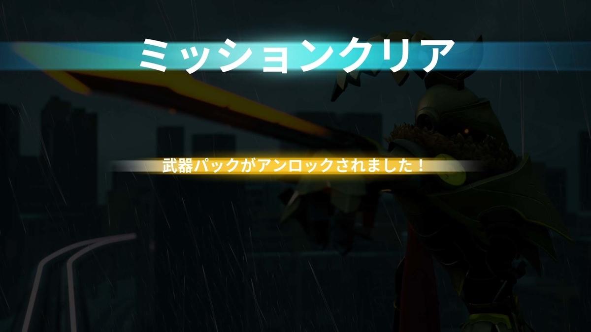 f:id:takaitashiki:20200425223411j:plain