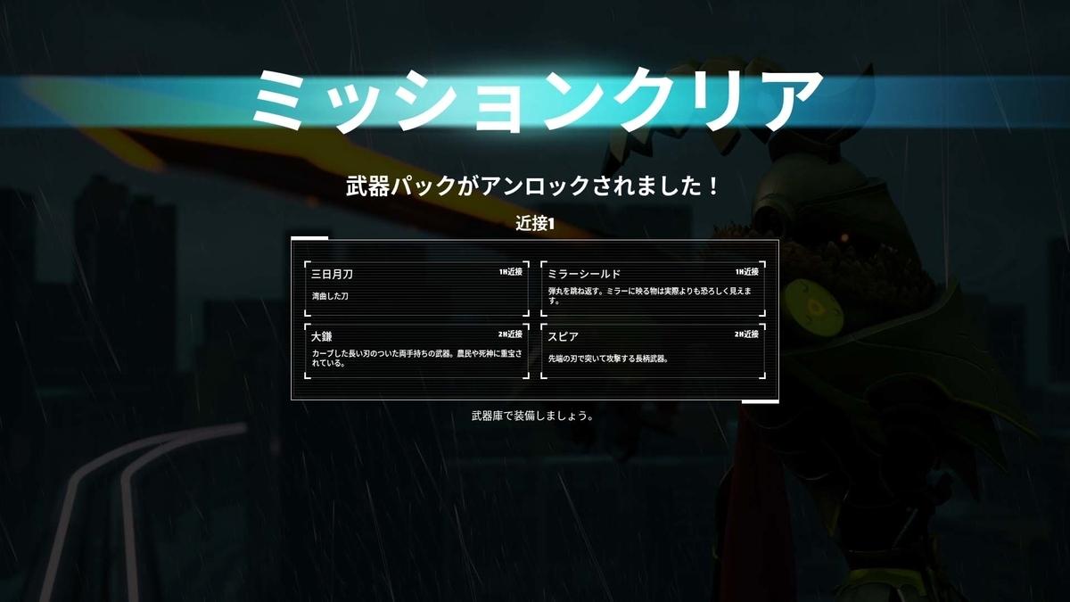 f:id:takaitashiki:20200425223423j:plain