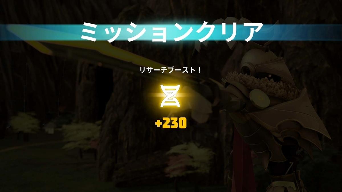 f:id:takaitashiki:20200425223538j:plain