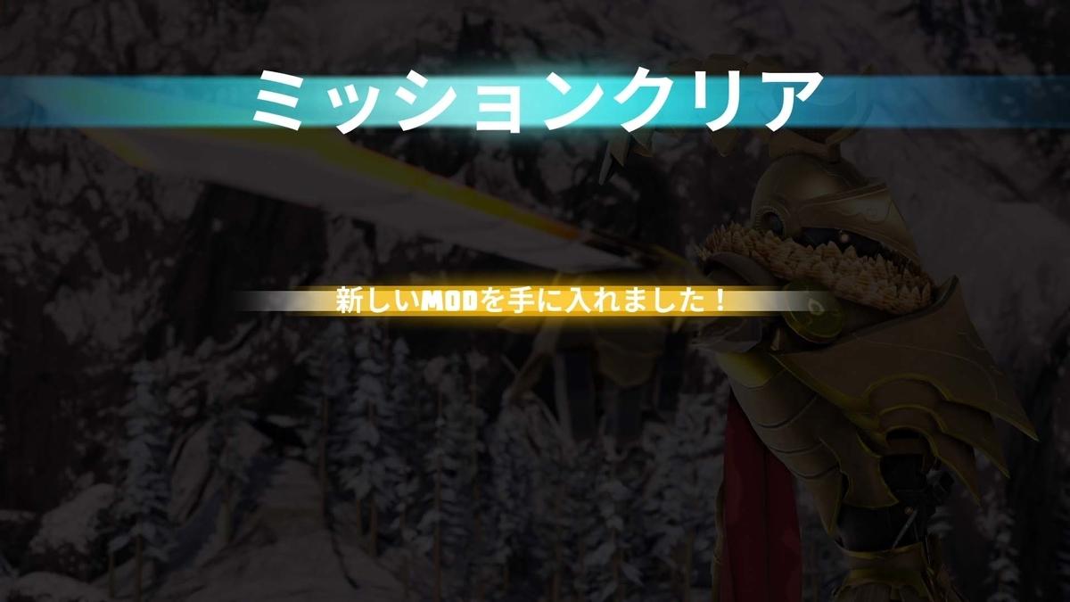 f:id:takaitashiki:20200425223627j:plain
