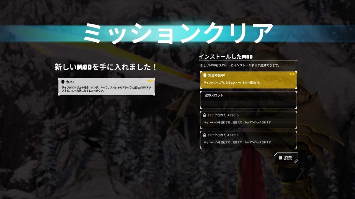 f:id:takaitashiki:20200425223722j:plain